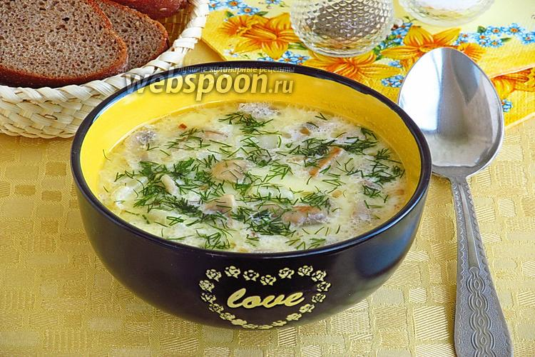Фото Суп молочный с шампиньонами