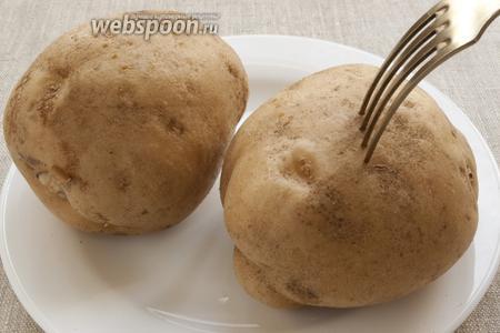 Тщательно вымытый картофель наколоть в нескольких местах вилкой.