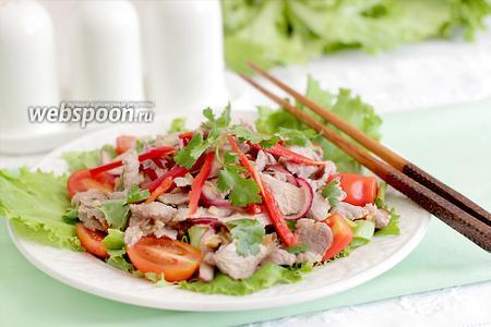 Тайский салат «Шабу-шабу»