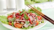 Фото рецепта Тайский салат «Шабу-шабу»