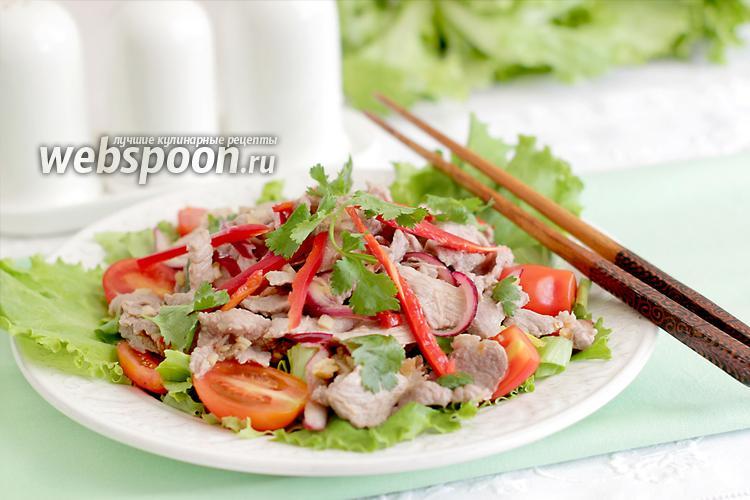 Фото Тайский салат «Шабу-шабу»