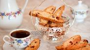Фото рецепта Бискотти с клюквой, миндалём и пряностями