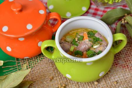 Фото рецепта Куриные сердечки запечённые в горшочках