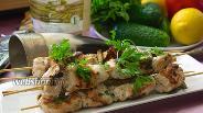 Фото рецепта Мятный шашлык из курицы