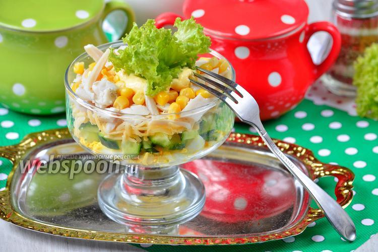 Фото Салат с кальмарами и кукурузой