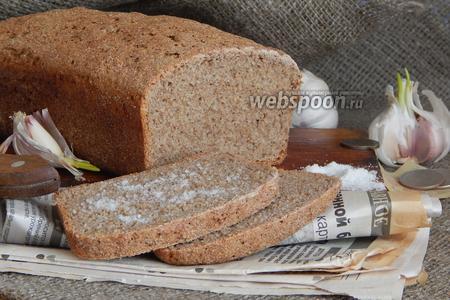Ржаной хлеб Послевоенный