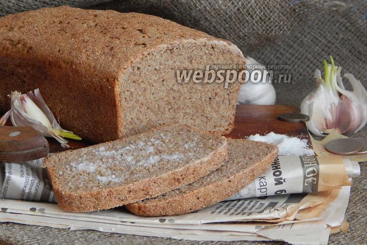 Фото Ржаной хлеб Послевоенный
