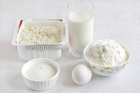 Для приготовления вареников возьмём муку, молоко, соль, сахар, яйца, творог.