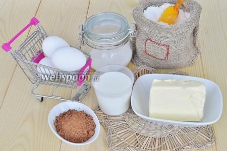 Для шоколадного бисквита все продукты должны быть тёплые, комнатной температуры: масло, яйца, молоко, мука, какао, разрыхлитель.