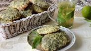 Фото рецепта Печенье «Мохито»
