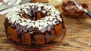 Фото рецепта Кекс с вермутом и виноградом с шоколадной глазурью