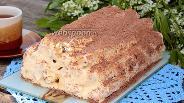 Фото рецепта Торт «Монастырская изба» с черносливом