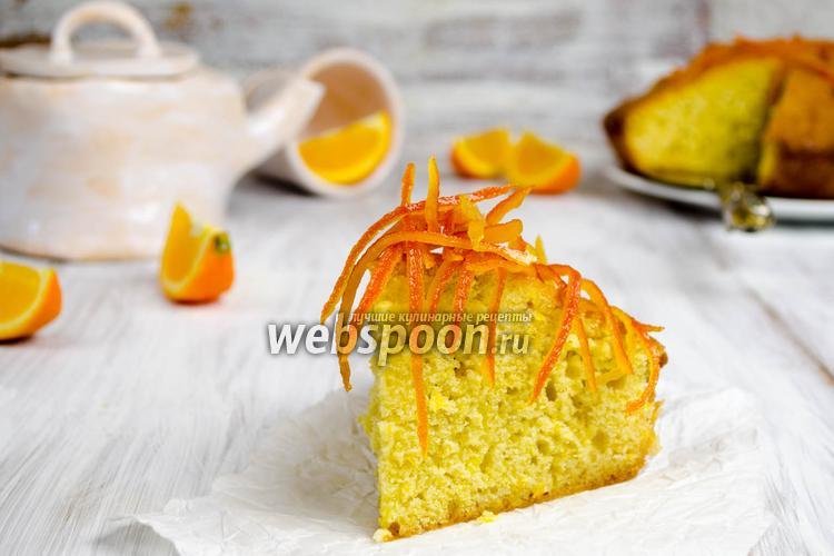 Фото Апельсиновый кекс в карамели с цукатами