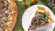 Фото рецепта Открытый пирог с грибами