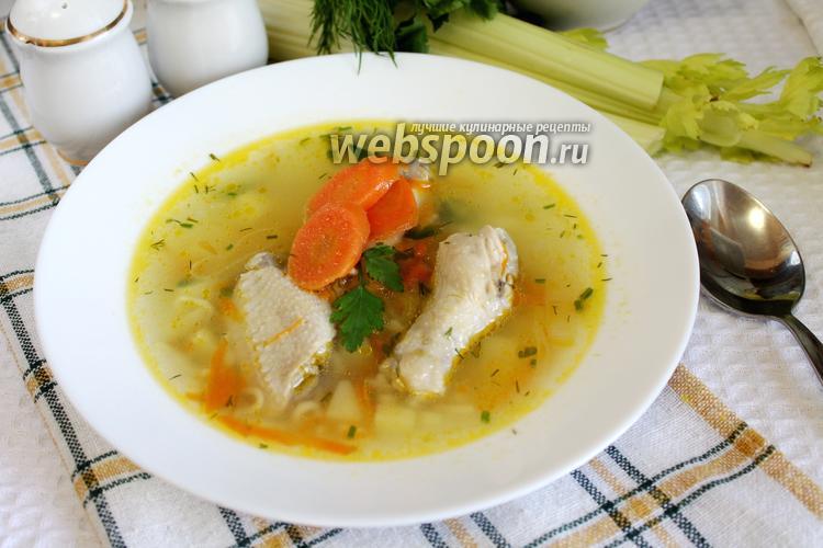 Фото Лёгкий суп с куриными крылышками