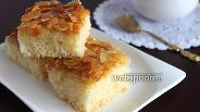 Фото рецепта Пирог «Лепесток миндаля»