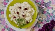 Фото рецепта Салат с куриным филе и яблоками