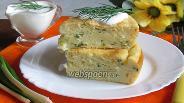 Фото рецепта Запеканка на кефире с зелёным луком