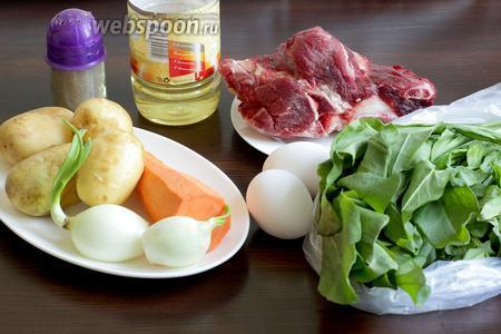 Для приготовления зелёного борща возьмем говядину на кости, молодой картофель, крупную луковицу, морковь, яйца, щавель, соль, перец, лавровый лист.