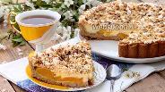 Фото рецепта Пирог с пудинговой заливкой и орехами