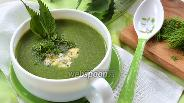 Фото рецепта Суп-пюре из крапивы