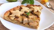 Фото рецепта Песочный пирог с яблоками и кленовым сиропом