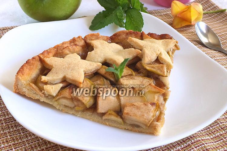 Фото Песочный пирог с яблоками и кленовым сиропом