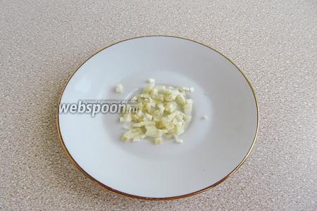 Дольку чеснока очистить от сухой оболочки и порубить.