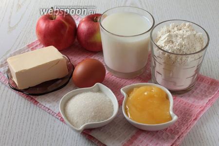 Для приготовления ватрушек нам понадобятся молоко, мука пшеничная, дрожжи сухие, сахар, мёд, яблоки, яйца куриные ( 1 в тесто и 1 для смазывания ватрушек), масло сливочное, ванилин и масло растительное.