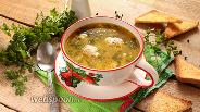 Фото рецепта Суп с фрикадельками в мультиварке