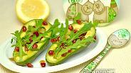 Фото рецепта Салат из авокадо с гранатом и рукколой