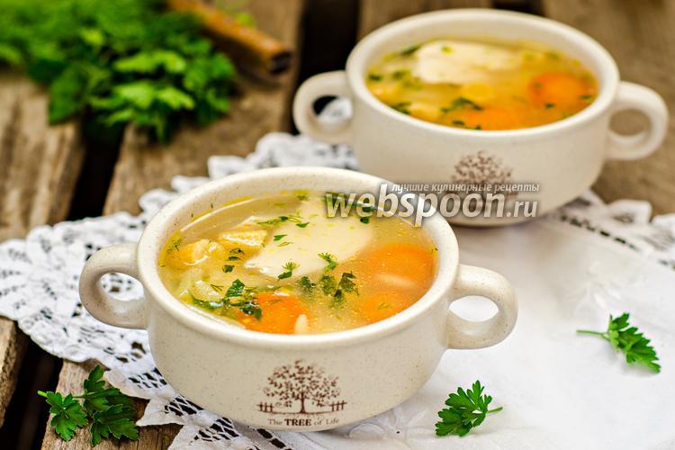 Фото Овощной суп с пастой орзо