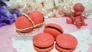 Фото рецепта Печенье Red Macarons