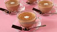 Фото рецепта Домашний шоколадный пудинг