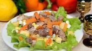 Фото рецепта Салат с говяжьим языком