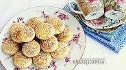 Фото рецепта Печенье с обжаренным кунжутом