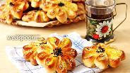 Фото рецепта Пирожки-цветочки