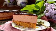Фото рецепта Шоколадный сырник с кофейным желе