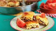 Фото рецепта Мясной пирог по-турецки