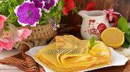 Фото рецепта Тонкие блины на пахте