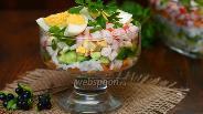 Фото рецепта Салат «Нежность» с крабовыми палочками и редисом