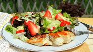 Фото рецепта Салат с клубникой и базиликовым соусом