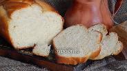 Фото рецепта Белый хлеб на сыворотке