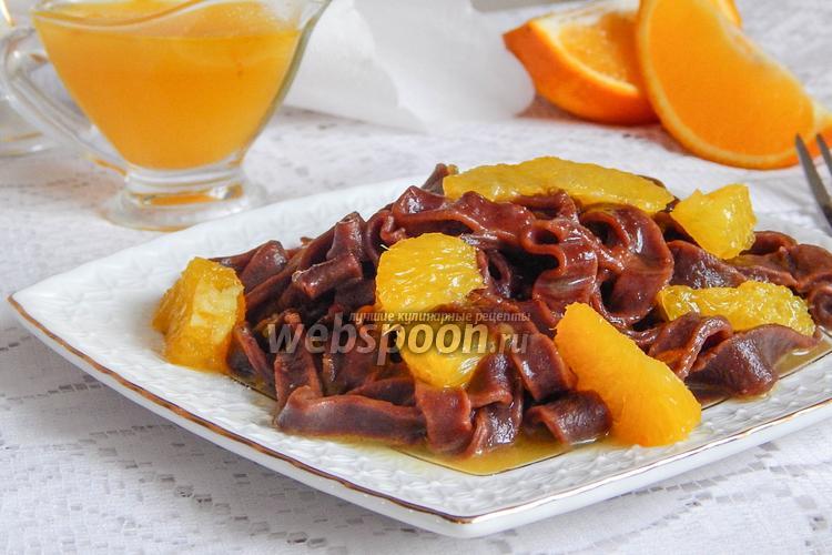 Фото Шоколадная лапша с апельсиновым соусом