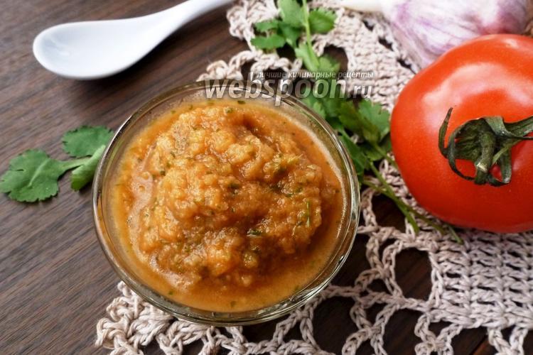 Фото Соус из помидоров и имбиря