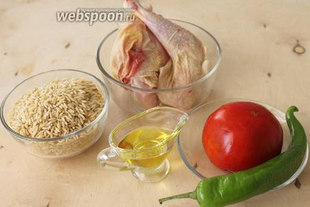 Для приготовления данного блюда нужно взять куриное мясо, паста орзо, оливковое масло, помидор, болгарский перец, соль и специи по вкусу.