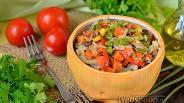 Фото рецепта Рагу с шампиньонами, зелёным горошком, рисом, кукурузой
