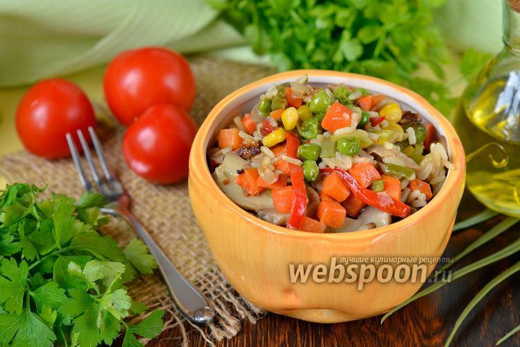 Фото Рагу с шампиньонами, зелёным горошком, рисом, кукурузой