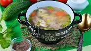 Фото рецепта Уха из сома
