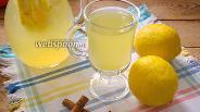 Фото рецепта Лимонад с бадьяном и корицей